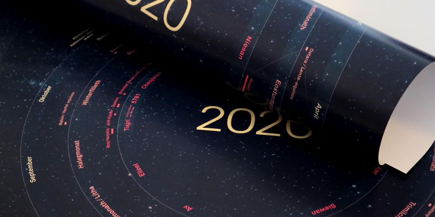 2020-header